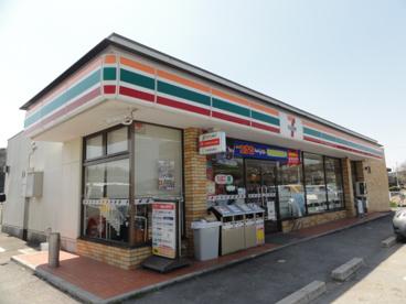 セブン−イレブン三田下井沢店の画像1
