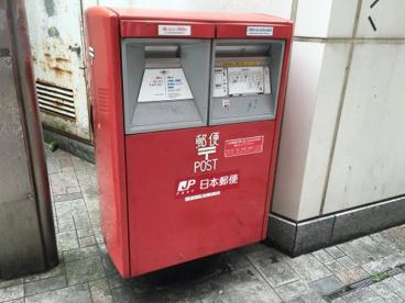 府中駅北側郵便ポストの画像1