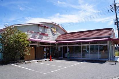 シャトレーゼ 工場直売店三田広野店の画像1