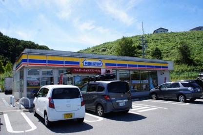 ミニストップ三田けやき台店の画像1