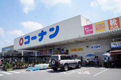 コーナン新三田店の画像1