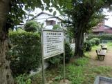 八千代台第5公園