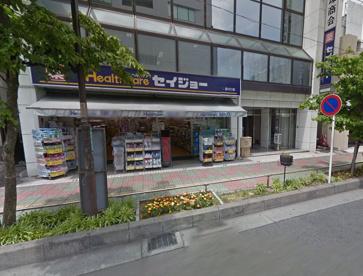 くすりセイジョー西川口駅前店の画像1