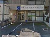 学校法人嘉榮学園中野健康医療専門学校