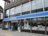 ローソン 札幌大通西十丁目店