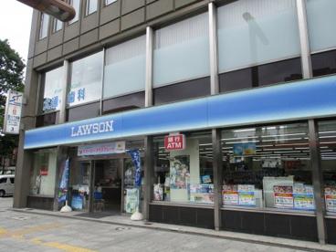 ローソン 札幌大通西十丁目店の画像1