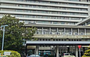 慶應義塾大学病院の画像