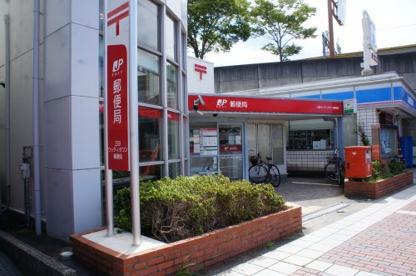 三田ウッディタウン郵便局の画像1