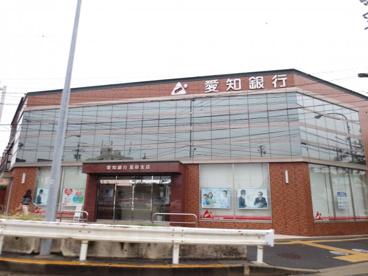 愛知銀行 島田支店の画像1