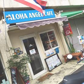 ALHA  ANGEL CAFEの画像1