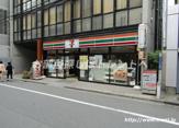 セブン-イレブン 宇田川町北店