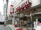カフェ・ベローチェ 松濤店