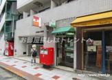 渋谷松濤郵便局