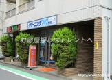 クリーニング747 富ヶ谷店