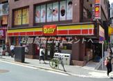 デイリーヤマザキ 赤坂2丁目店