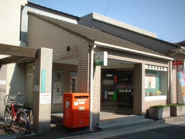 武庫川郵便局の画像1