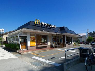 マクドナルド2号線武庫川店の画像1