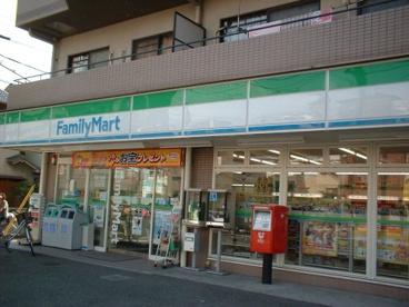 ファミリーマート大庄西町店の画像1