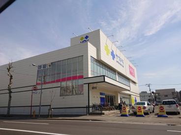 ザ・ダイソー札幌南11条店の画像1