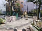 荒井山公園