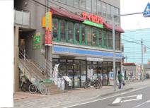 ローソン習志野津田沼1丁目店