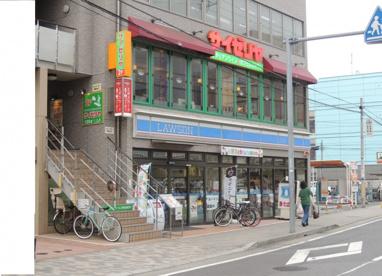 ローソン習志野津田沼1丁目店の画像1