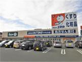 ドラッグユタカ千代川店