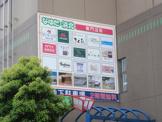 なゆた浜北専門店街