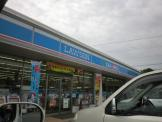 ローソン浜北中条店