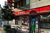 ポプラ 舞鶴店