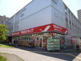 ツルハドラッグ 桑園店