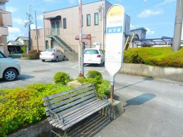 堀川バス 小林外科医院前停の画像1