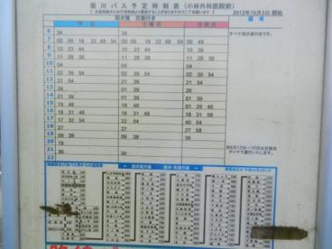 堀川バス 小林外科医院前停の画像2