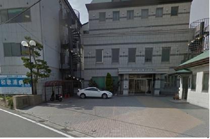 和歌浦病院の画像1