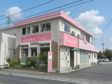 フェア&モア 筑後店の画像1