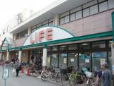 ライフ・塚本店