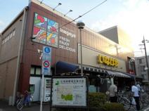 【スーパー】いなげや 武蔵野桜堤店