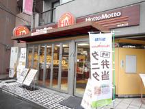 HOTMOT(横浜駅東口 平沼)