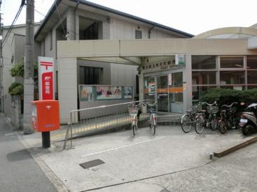 東大阪玉串元町郵便局の画像2