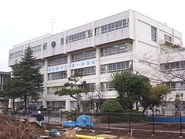 習志野市立第一中学校の画像1