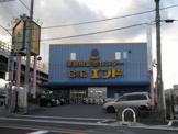 エンド商事(株) 東大阪店