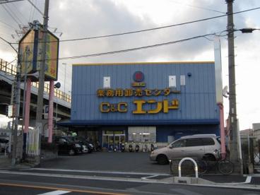 エンド商事(株) 東大阪店の画像1
