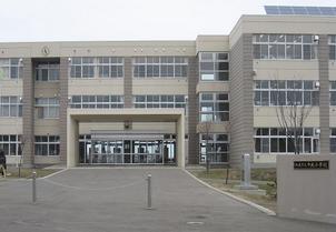 中央小学校の画像1