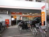 清瀬駅前郵便局