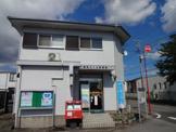 千葉朝日ケ丘郵便局