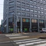 北海道銀行・行啓通支店