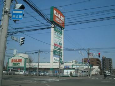 ラルズマート・啓明店の画像1