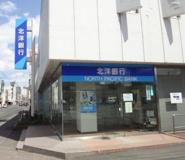 北洋銀行 東屯田支店