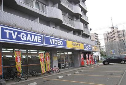 ゲオ札幌南11条店の画像1