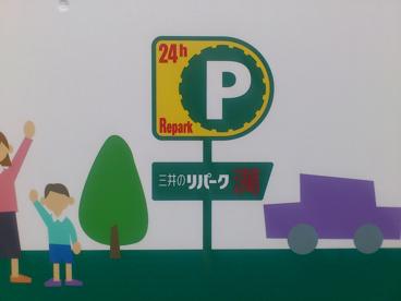 リパーク諏訪ノ森駅前の画像1
